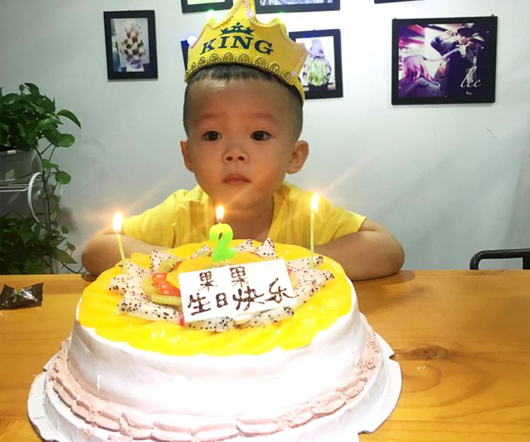 birthday cake printing image