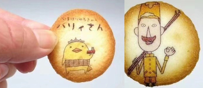 food printer cookies printing image