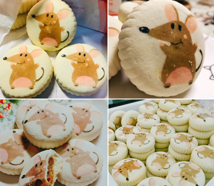 food cake printing photo